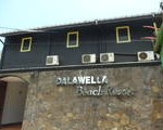 Dalawella Beach Resort Galle