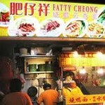Fatty Cheong ABC Brickworks Market and Food Centre
