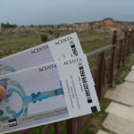 Entry Tickets to Cotton Castle Pamukkale