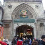 Nuruosmaniye gate or gate 1 of grand bazaar