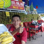 Wonderful Durian (旺德福) the most expensive durian in Singapore $100 durian