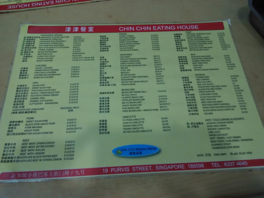 Menu @ Chin Chin Eating House Purvis Street