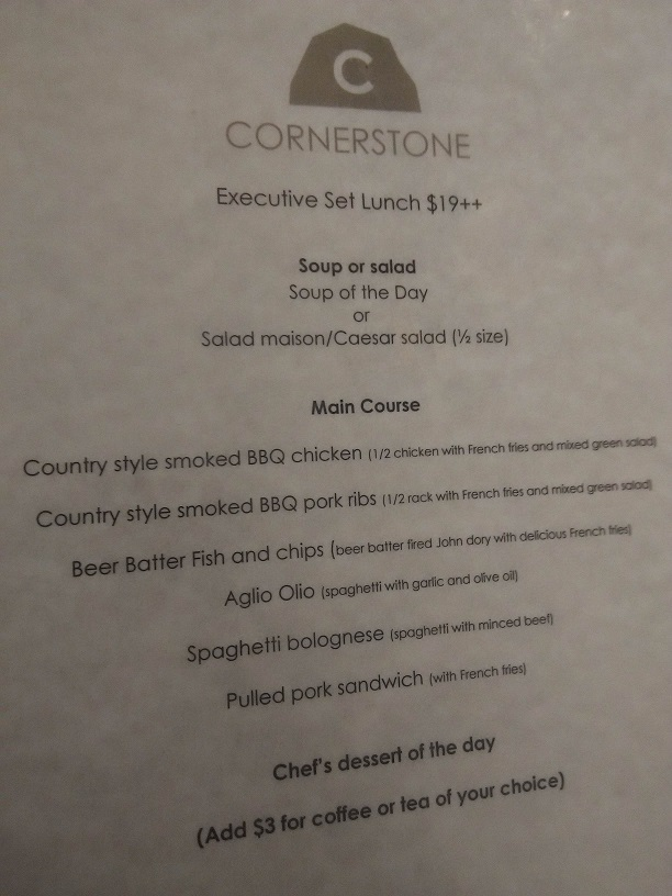 Executive Set Lunch The Cornerstone Restaurant