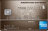 The American Express®Singapore Airlines KrisFlyer Ascend Credit Card