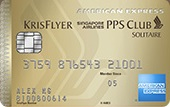 The American Express Singapore Airlines Solitaire PPS Credit Card