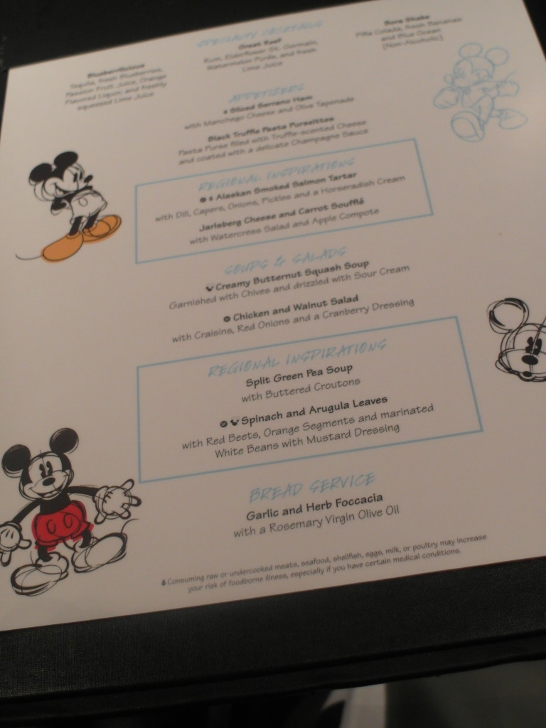 Animator's Palate Disney Wonder Disney Cruise Line Alaska