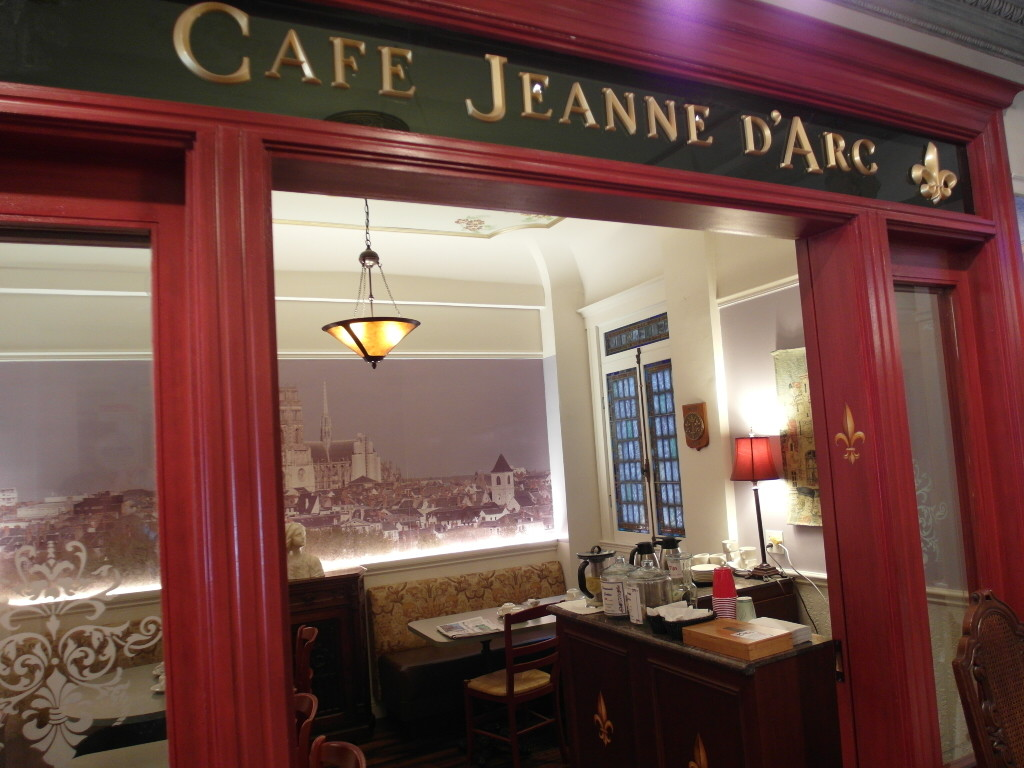 Cafe Jeanne D'Arc Cornell Hotel De France San Francisco