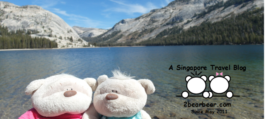 Singapore Travel Blog | Food & Travels with 2 bearbear!