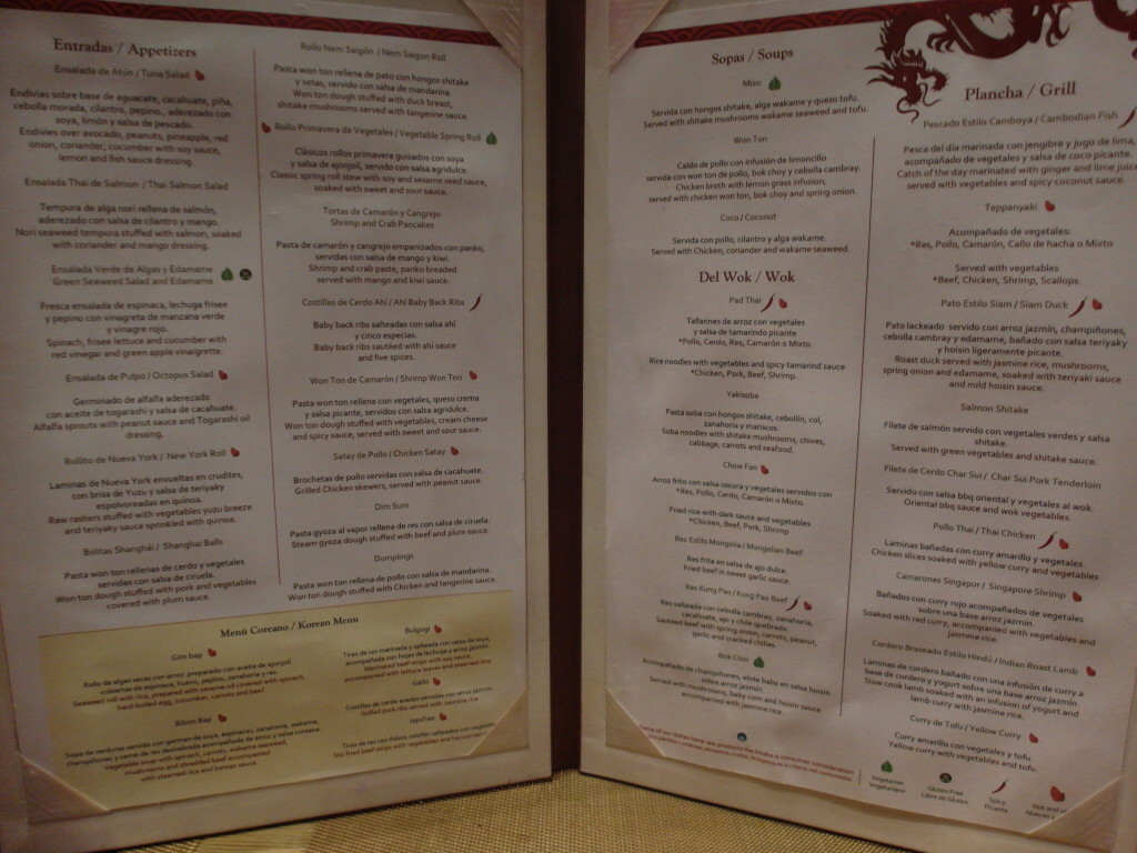 Menu @ Dragons Oriental Dining