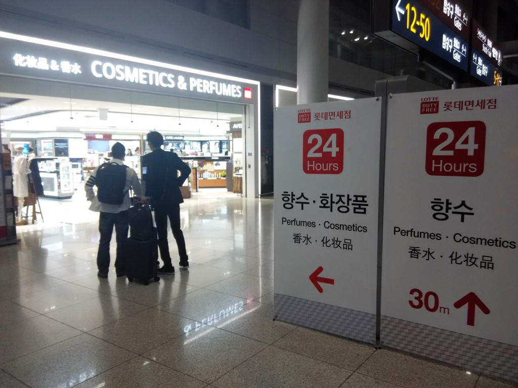"24 hours duty free shopping at Incheon International Airport ""Air Side"""