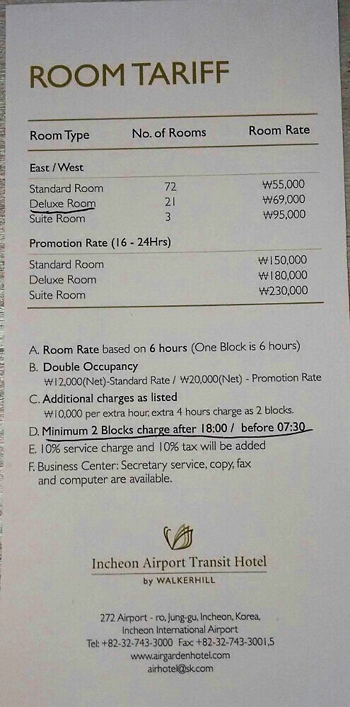 Prices of Transit Hotel at Incheon Airport