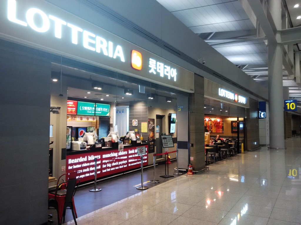 24 hours eating option at Incheon International Airport Transit Area