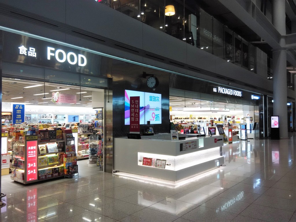 Incheon Airport Duty Free Shopping