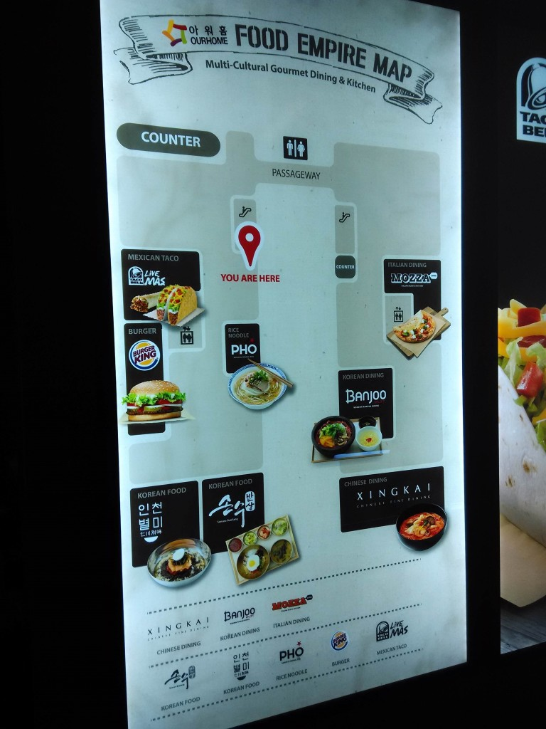 Layout of Food Empire Incheon Airport