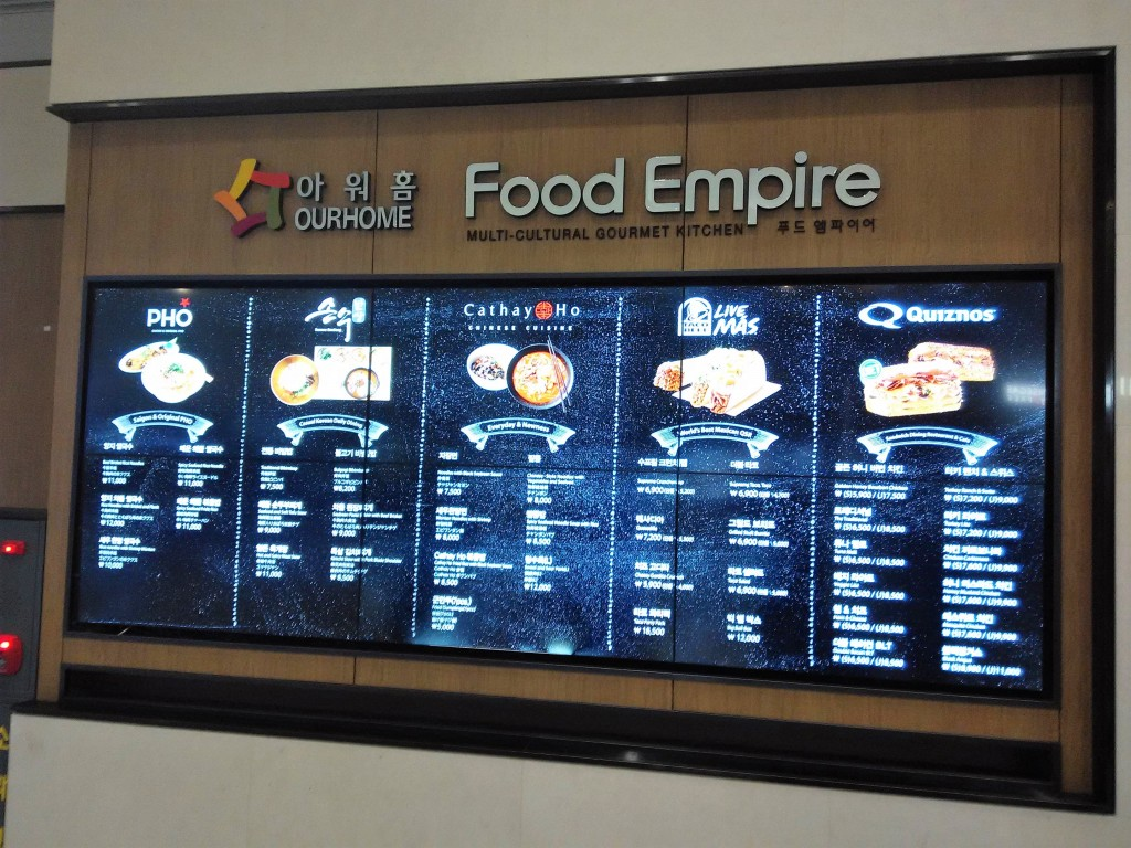 Food Empire Food Court Incheon Airport Transit Area