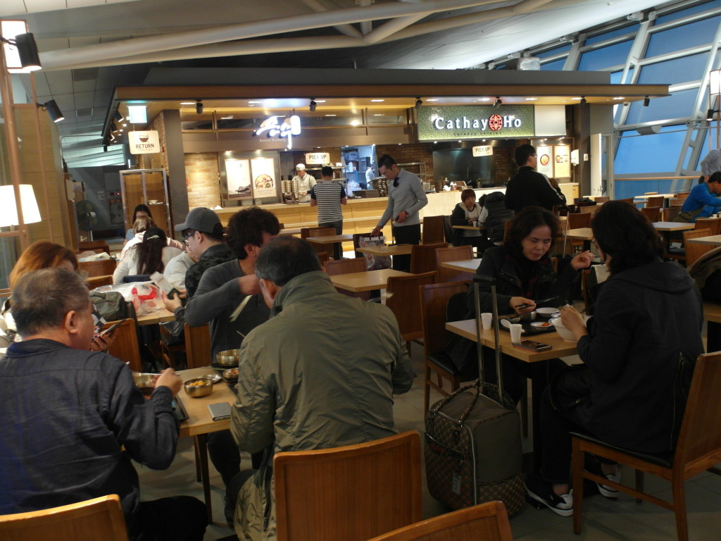 Casual Korean Daily Dining Incheon Airport Transit