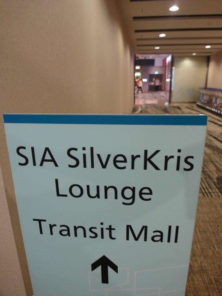 Directions to SIA SilverKris Lounge after immigration