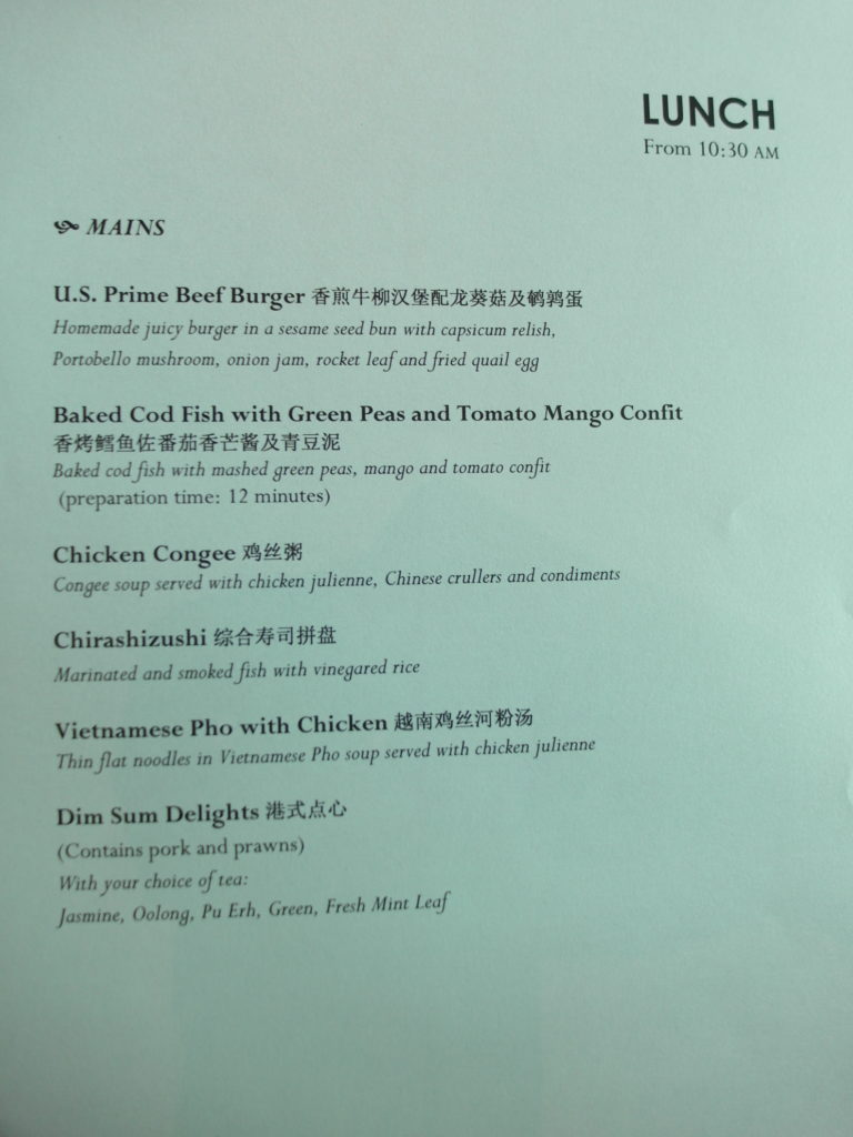 The Private Room Lunch Menu (Mains)