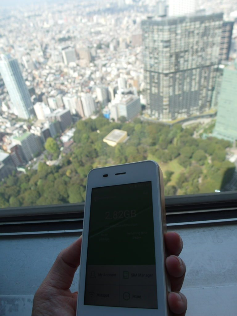 Network is strong on top of the Tokyo Metropolitan Government Building