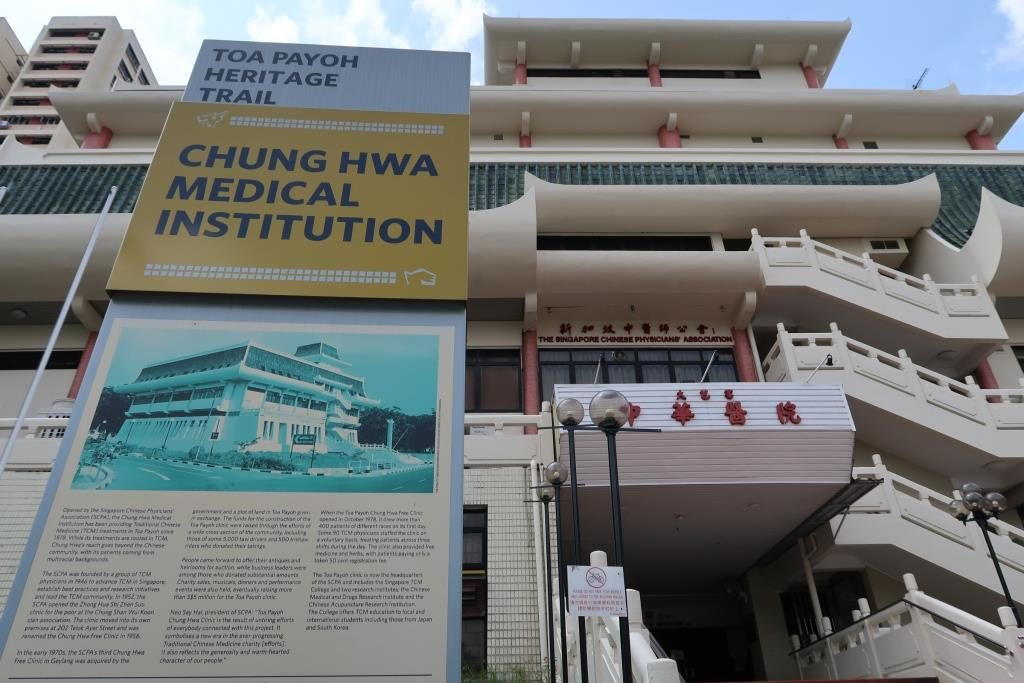 History of Chung Hwa Medical Institution Toa Payoh