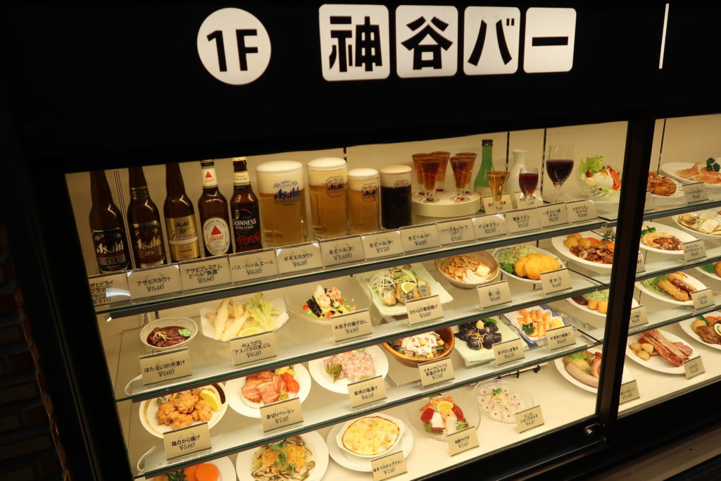IMG 0014 1024x683 12 Days of Japan Travels: Ichiran Ramen & Kamiya Pub Reviews Day 10!
