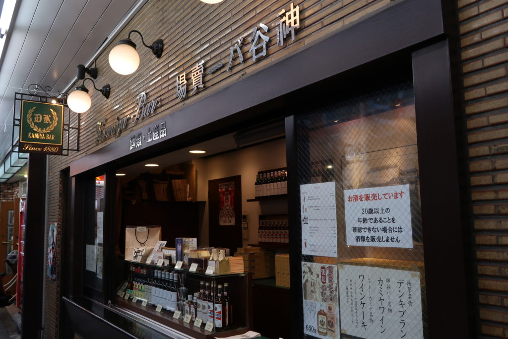 IMG 0015 1024x683 12 Days of Japan Travels: Ichiran Ramen & Kamiya Pub Reviews Day 10!