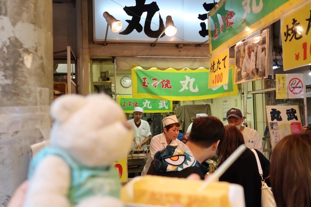Tamago Tokyo Tsukiji