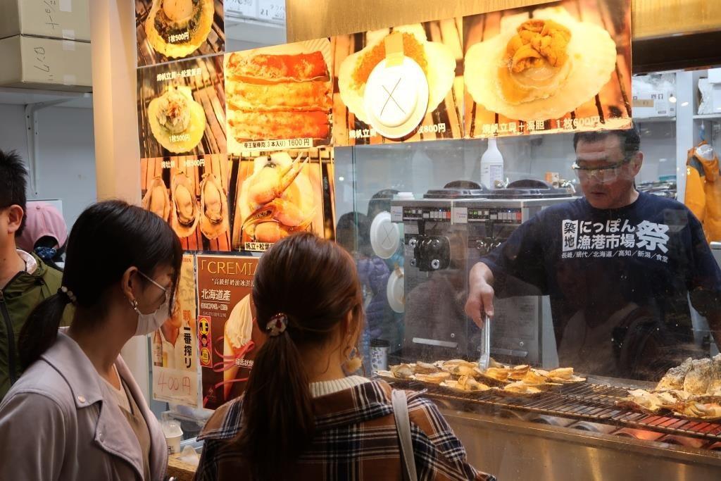 Torched Clams Tsukiji Fish Market