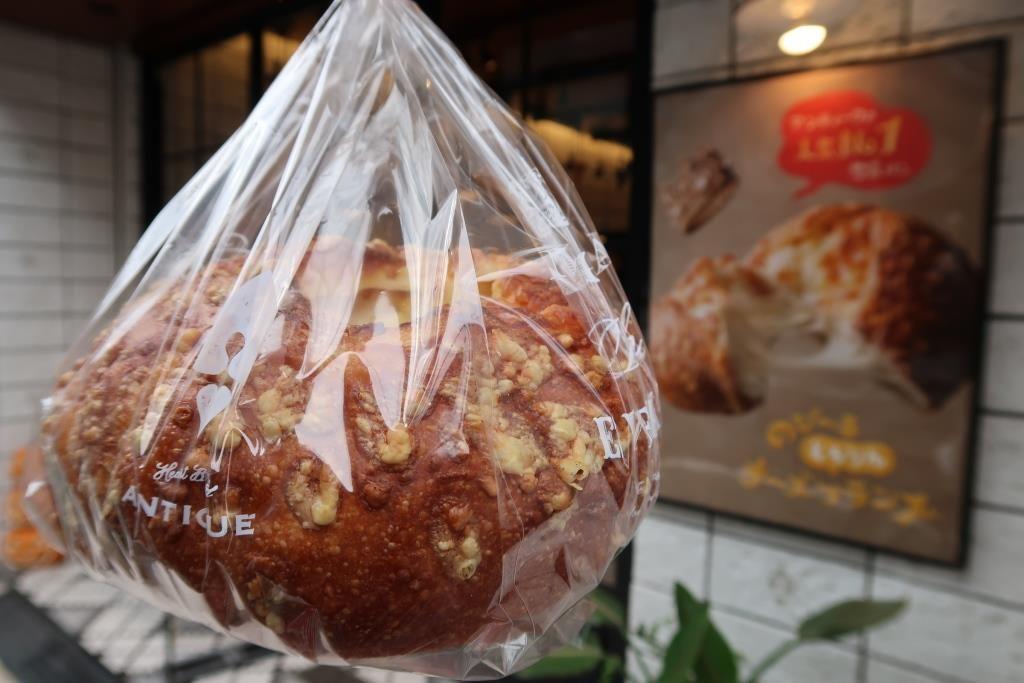 Super Cheesy Bread Bun Harajuku