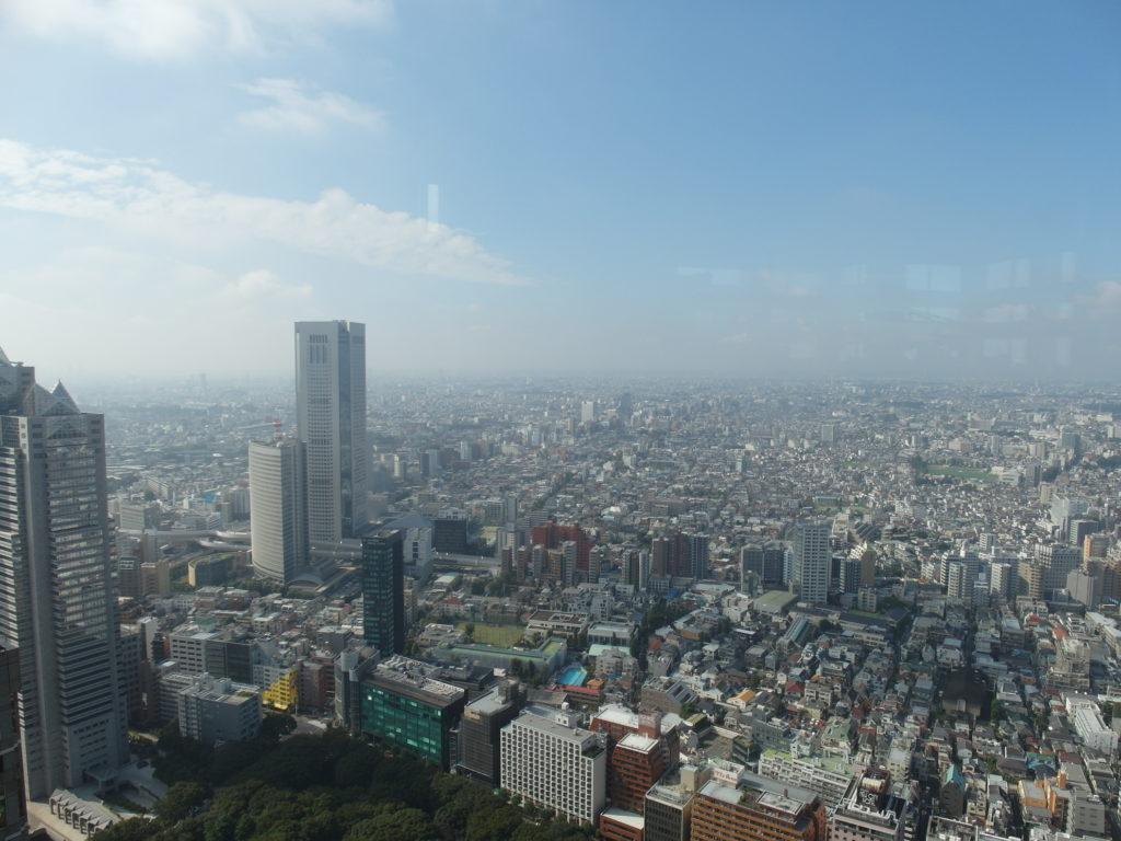 SAM 7710 1024x768 12 Days of Japan Travels: Tokyo Metropolitan Government Building Shinjuku Pablo and Shibuya Day 2!