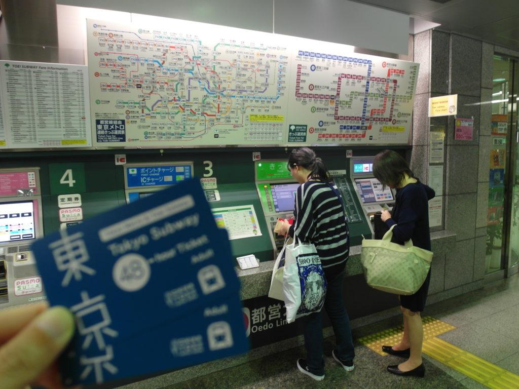 SAM 7730 1024x768 12 Days of Japan Travels: Tokyo Metropolitan Government Building Shinjuku Pablo and Shibuya Day 2!
