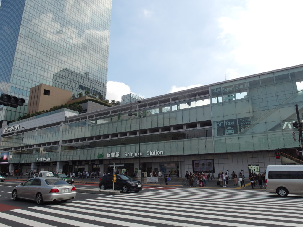 SAM 7744 1024x768 12 Days of Japan Travels: Tokyo Metropolitan Government Building Shinjuku Pablo and Shibuya Day 2!