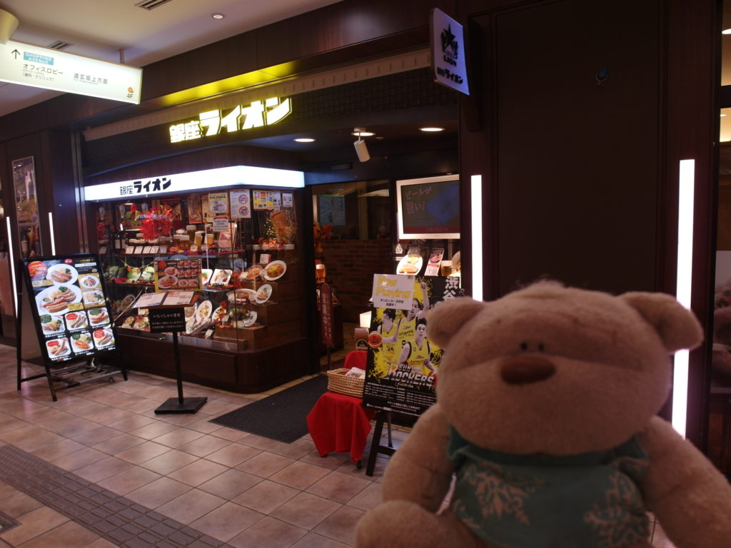 SAM 7776 1024x768 12 Days of Japan Travels: Tokyo Metropolitan Government Building Shinjuku Pablo and Shibuya Day 2!