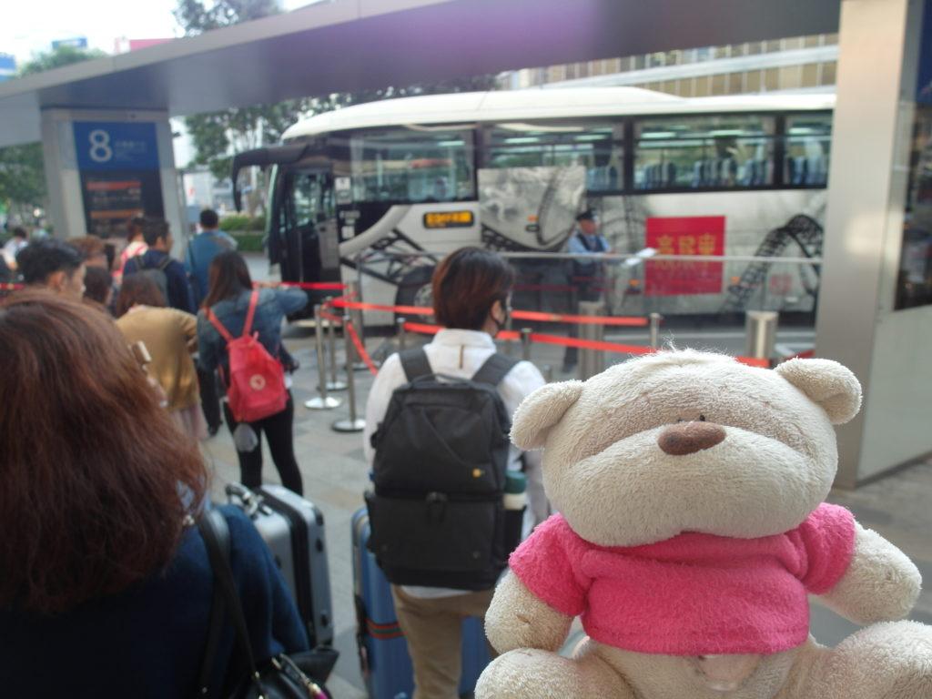 SAM 7792 1024x768 12 Days of Japan Travels: Mount Fuji, Lake Kawaguchi, Sanrokuen and Fujizakura Inn Reviews Day 3!