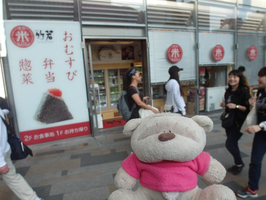 SAM 7793 1024x768 12 Days of Japan Travels: Mount Fuji, Lake Kawaguchi, Sanrokuen and Fujizakura Inn Reviews Day 3!