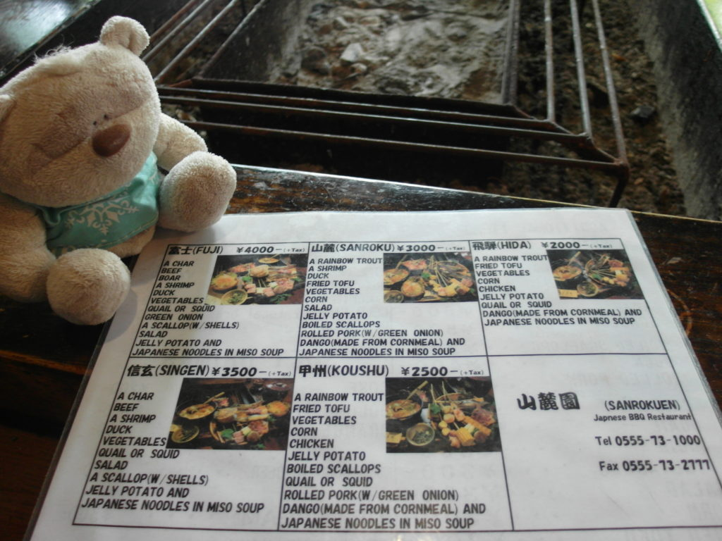SAM 7814 1024x768 12 Days of Japan Travels: Mount Fuji, Lake Kawaguchi, Sanrokuen and Fujizakura Inn Reviews Day 3!