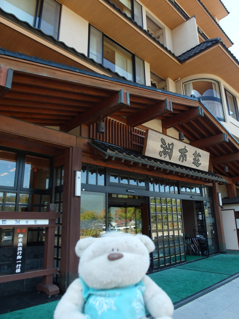 SAM 7896 e1510460237125 768x1024 12 Days of Japan Travels: Lake Kawaguchiko Natural Living Center & Sightseeing Bus Tour Day 4!