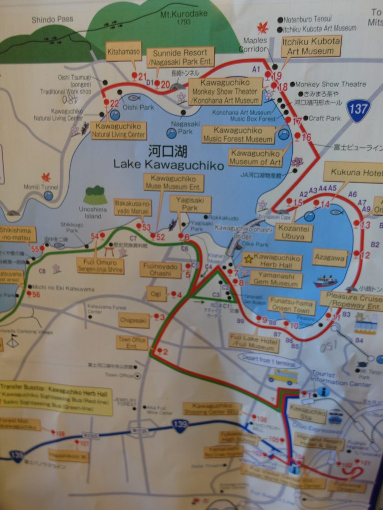 SAM 7900 e1510460257662 768x1024 12 Days of Japan Travels: Lake Kawaguchiko Natural Living Center & Sightseeing Bus Tour Day 4!