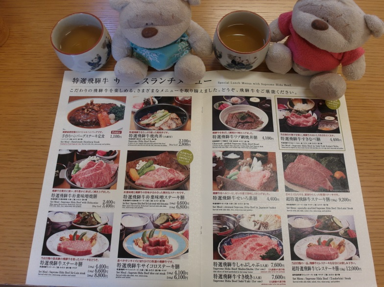 Untitled103 12 Days of Japan Travels: Takayama Hidagyu (Hida Beef) and Bus Ride to Nagoya Day 7!