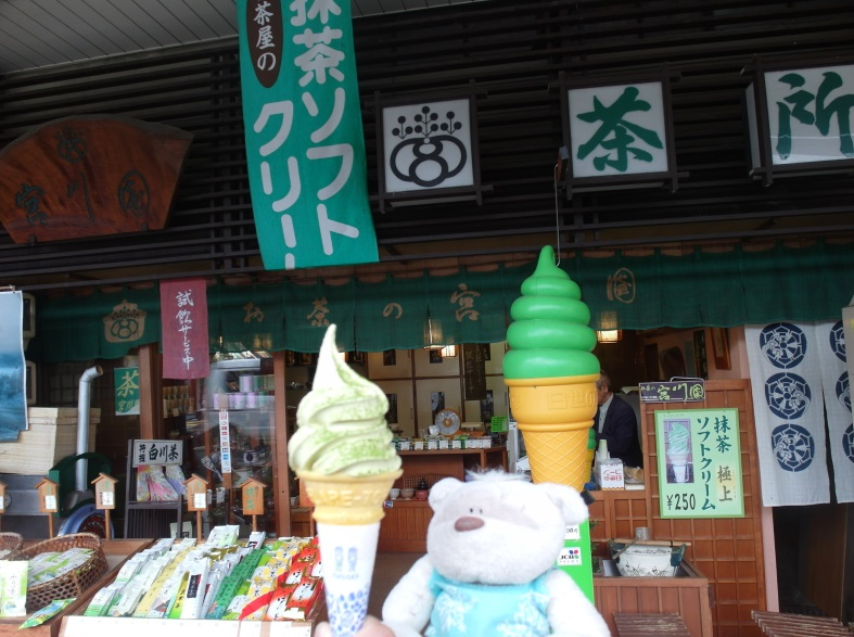Untitled108 12 Days of Japan Travels: Takayama Hidagyu (Hida Beef) and Bus Ride to Nagoya Day 7!