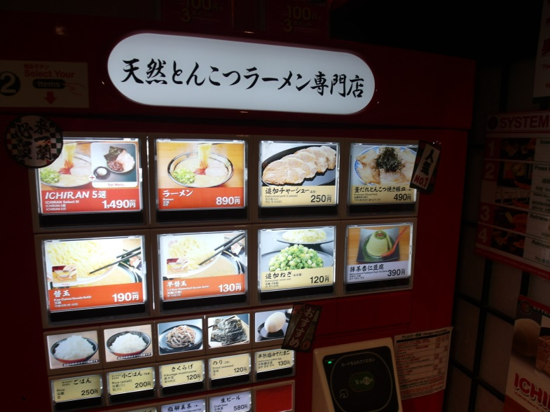 Untitled11 12 Days of Japan Travels: Ichiran Ramen & Kamiya Pub Reviews Day 10!