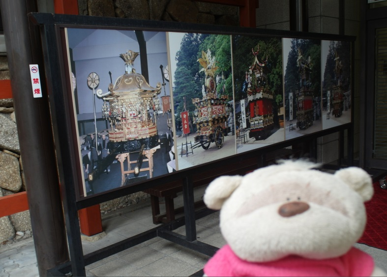 Untitled112 12 Days of Japan Travels: Takayama Hidagyu (Hida Beef) and Bus Ride to Nagoya Day 7!