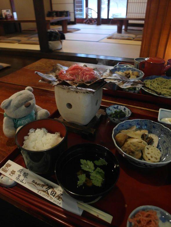 Untitled132 e1510659908562 12 Days of Japan Travels: Takayama Morning Markets Jinya Mae, Miyagawa and Takayama Hidagyu Day 6!