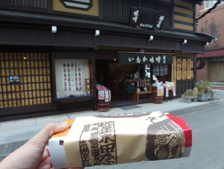 Untitled137 12 Days of Japan Travels: Takayama Morning Markets Jinya Mae, Miyagawa and Takayama Hidagyu Day 6!