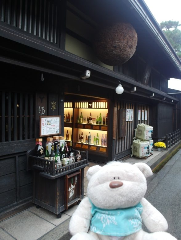 Untitled144 e1510659814237 Top 5 Things to do in Hida Takayama (高山)!
