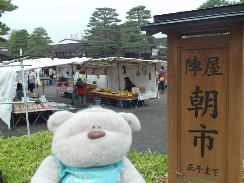 Jinya-Mae Morning Market (陣屋前朝市) Takayama