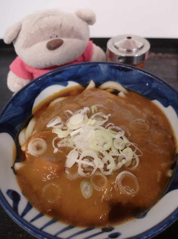 Untitled16 e1511270599669 12 Days of Japan Travels: Ichiran Ramen & Kamiya Pub Reviews Day 10!