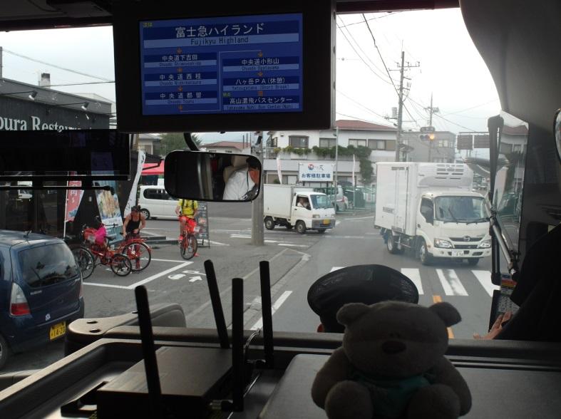 Untitled170 12 Days of Japan Travels: Lake Saiko Wind Cave, Ide Brewery Mount Fuji and Bus Ride to Takayama Day 5