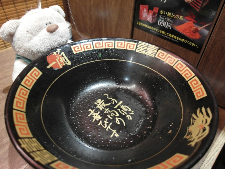 Untitled5 12 Days of Japan Travels: Ichiran Ramen & Kamiya Pub Reviews Day 10!