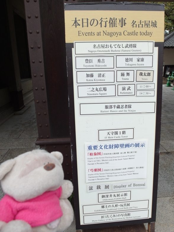 Untitled50 e1511178554835 12 Days of Japan Travels: Visit Nagoya Castle and Overnight Bus Ride from Nagoya to Tokyo Day 9!